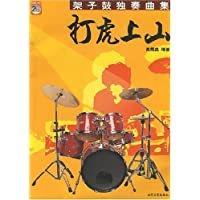 http://ec4.images-amazon.com/images/I/51m0yQiJeqL._AA200_.jpg