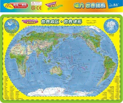 磁力世界拼图(学生版mini书包)