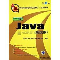 http://ec4.images-amazon.com/images/I/51m1Dd%2BlB8L._AA200_.jpg