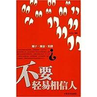 http://ec4.images-amazon.com/images/I/51m1FM9R-ML._AA200_.jpg