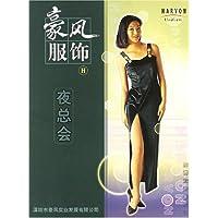 http://ec4.images-amazon.com/images/I/51m1nExl5HL._AA200_.jpg