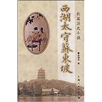 http://ec4.images-amazon.com/images/I/51m26prRWmL._AA200_.jpg