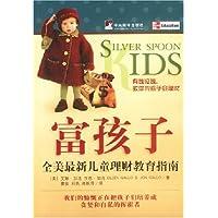http://ec4.images-amazon.com/images/I/51m2ENJPIpL._AA200_.jpg