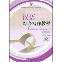 http://ec4.images-amazon.com/images/I/51m3klI-GjL._AA200_.jpg