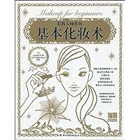 http://ec4.images-amazon.com/images/I/51m49EN%2B3lL._AA200_.jpg