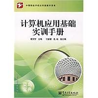 http://ec4.images-amazon.com/images/I/51m4I520uVL._AA200_.jpg
