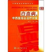 http://ec4.images-amazon.com/images/I/51m4h4Q6dDL._AA200_.jpg