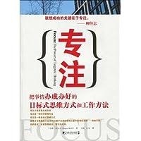 http://ec4.images-amazon.com/images/I/51m54jbGv9L._AA200_.jpg