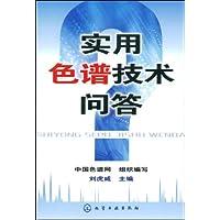 http://ec4.images-amazon.com/images/I/51m55u3OHWL._AA200_.jpg