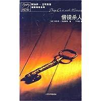 http://ec4.images-amazon.com/images/I/51m56c3UmtL._AA200_.jpg