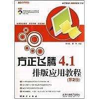 http://ec4.images-amazon.com/images/I/51m58HE%2B6NL._AA200_.jpg