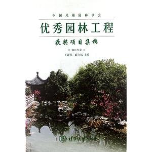 遗址公园环境改造工程(Ⅳ)  广州国际生物岛堤岸园林景观工程一标段