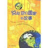 http://ec4.images-amazon.com/images/I/51m60CjUpqL._AA200_.jpg