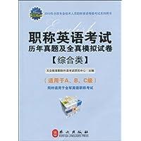 http://ec4.images-amazon.com/images/I/51m6DThF9iL._AA200_.jpg
