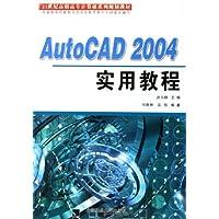 http://ec4.images-amazon.com/images/I/51m6NolYS1L._AA200_.jpg