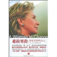 http://ec4.images-amazon.com/images/I/51m6l95u6qL._AA200_.jpg