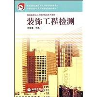 http://ec4.images-amazon.com/images/I/51m6sK7lLAL._AA200_.jpg