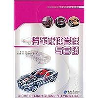 http://ec4.images-amazon.com/images/I/51m7C-jDHpL._AA200_.jpg