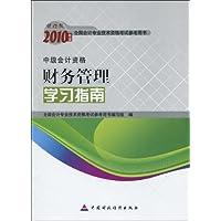 http://ec4.images-amazon.com/images/I/51m8SX9ay3L._AA200_.jpg