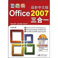 http://ec4.images-amazon.com/images/I/51m8hI-ZGgL._AA200_.jpg