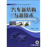 http://ec4.images-amazon.com/images/I/51m8qcBUa3L._AA200_.jpg