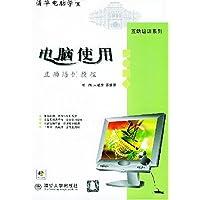 http://ec4.images-amazon.com/images/I/51m99T2MeWL._AA200_.jpg