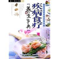 http://ec4.images-amazon.com/images/I/51m9nVVj3EL._AA200_.jpg