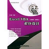http://ec4.images-amazon.com/images/I/51m9sBLd5eL._AA200_.jpg
