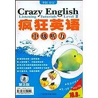 http://ec4.images-amazon.com/images/I/51m9vH59TsL._AA200_.jpg