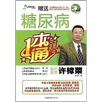 http://ec4.images-amazon.com/images/I/51mAjS181zL._AA200_.jpg
