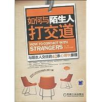 http://ec4.images-amazon.com/images/I/51mBJ1fK-%2BL._AA200_.jpg