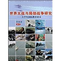 http://ec4.images-amazon.com/images/I/51mBSIPkPJL._AA200_.jpg