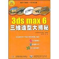 http://ec4.images-amazon.com/images/I/51mBTfmS-AL._AA200_.jpg