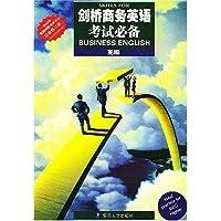 http://ec4.images-amazon.com/images/I/51mC669SULL._AA200_.jpg