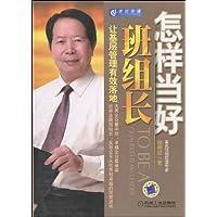 http://ec4.images-amazon.com/images/I/51mCAvuUmYL._AA200_.jpg