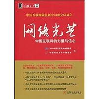 http://ec4.images-amazon.com/images/I/51mCSmj269L._AA200_.jpg