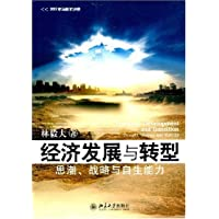 http://ec4.images-amazon.com/images/I/51mDFdDXnNL._AA200_.jpg