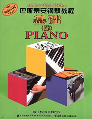 巴斯蒂安钢琴教程4.pdf