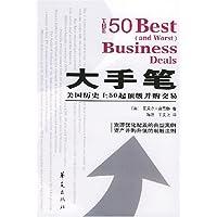 http://ec4.images-amazon.com/images/I/51mEQ4cWJQL._AA200_.jpg