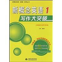 http://ec4.images-amazon.com/images/I/51mEZ0Q7a6L._AA200_.jpg