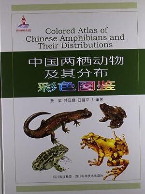 中国两栖动物及其分布彩色图鉴.pdf
