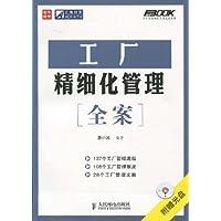 http://ec4.images-amazon.com/images/I/51mEnCbkBXL._AA200_.jpg
