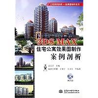 http://ec4.images-amazon.com/images/I/51mFq%2BbMkdL._AA200_.jpg