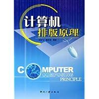 http://ec4.images-amazon.com/images/I/51mGxszmQhL._AA200_.jpg