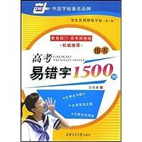 http://ec4.images-amazon.com/images/I/51mHL5EkpTL._AA200_.jpg