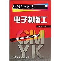 http://ec4.images-amazon.com/images/I/51mHr9%2BSTgL._AA200_.jpg