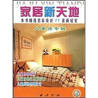 http://ec4.images-amazon.com/images/I/51mIGpP-S5L._AA200_.jpg