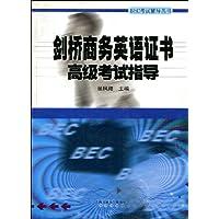 http://ec4.images-amazon.com/images/I/51mIwVChNGL._AA200_.jpg