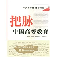 http://ec4.images-amazon.com/images/I/51mJUmyoidL._AA200_.jpg