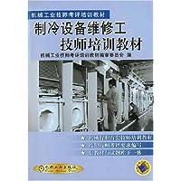 http://ec4.images-amazon.com/images/I/51mKO5dUI3L._AA200_.jpg